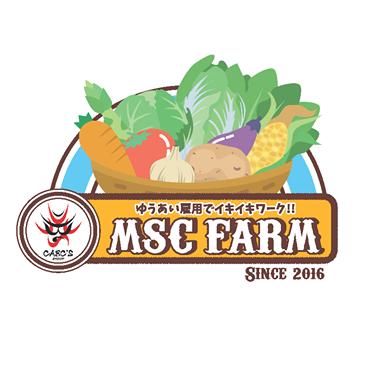 MSCファームロゴ